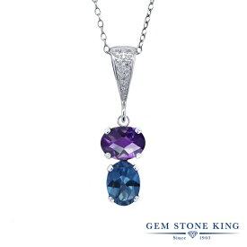 Gem Stone King 2.37カラット 天然 アメジスト 天然 ミスティックトパーズ (サファイアブルー) シルバー925 ネックレス ペンダント レディース 大粒 天然石 2月 誕生石 金属アレルギー対応 誕生日プレゼント