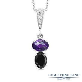 Gem Stone King 2.73カラット 天然 アメジスト 天然 ブラックサファイア シルバー925 ネックレス ペンダント レディース 大粒 天然石 2月 誕生石 金属アレルギー対応 誕生日プレゼント