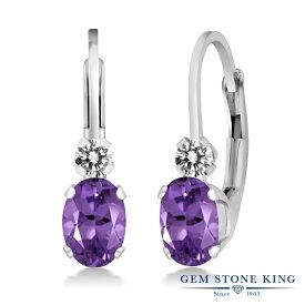Gem Stone King 0.98カラット 天然 アメジスト シルバー925(純銀) ピアス レディース 小粒 ぶら下がり レバーバック 華奢 細身 天然石 2月 誕生石 金属アレルギー対応 誕生日プレゼント