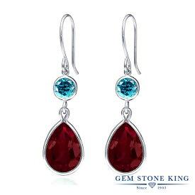 Gem Stone King 13.62カラット 合成ルビー 天然石 パライバトパーズ (スワロフスキー 天然石シリーズ) シルバー925 ピアス レディース 大粒 ぶら下がり フレンチワイヤー 金属アレルギー対応 誕生日プレゼント