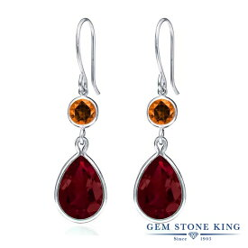 Gem Stone King 13.62カラット 合成ルビー 天然石 トパーズ ポピー (スワロフスキー 天然石シリーズ) シルバー925 ピアス レディース 大粒 ぶら下がり フレンチワイヤー 金属アレルギー対応 誕生日プレゼント