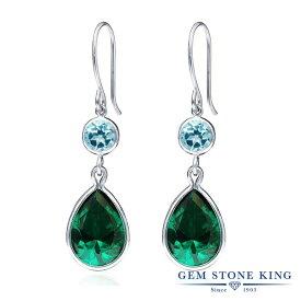Gem Stone King 10.5カラット ナノエメラルド 天然石 アイスブルートパーズ (スワロフスキー 天然石) ピアス レディース シルバー925 大粒 ぶら下がり フレンチワイヤー 金属アレルギー対応