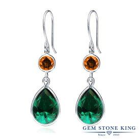 Gem Stone King 10.5カラット ナノエメラルド 天然石 トパーズ ポピー (スワロフスキー 天然石) ピアス レディース シルバー925 大粒 ぶら下がり フレンチワイヤー 金属アレルギー対応