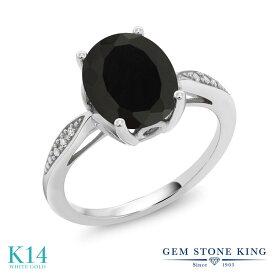 Gem Stone King 2.54カラット 天然ブラックオニキス 14金 ホワイトゴールド(K14) 天然ダイヤモンド 指輪 リング レディース 大粒 ソリティア 天然石 誕生石 金属アレルギー対応 誕生日プレゼント