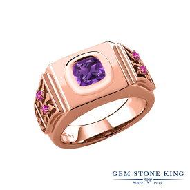 Gem Stone King 2.09カラット 天然 アメジスト ピンクサファイア シルバー925 ピンクゴールドコーティング 指輪 リング レディース 大粒 ソリティア 天然石 2月 誕生石 金属アレルギー対応 誕生日プレゼント
