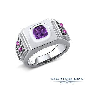 Gem Stone King 2.09カラット 天然 アメジスト ピンクサファイア シルバー925 指輪 リング レディース 大粒 ソリティア 天然石 2月 誕生石 金属アレルギー対応 誕生日プレゼント