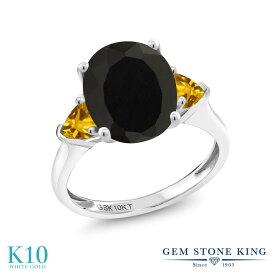 Gem Stone King 3.40カラット 天然ブラックオニキス 天然シトリン 10金 ホワイトゴールド(K10) 指輪 リング レディース 大粒 シンプル スリーストーン 天然石 誕生石 金属アレルギー対応 誕生日プレゼント