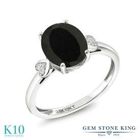 Gem Stone King 2.51カラット 天然ブラックオニキス 10金 ホワイトゴールド(K10) 天然ダイヤモンド 指輪 リング 大粒