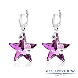Gem Stone King ピンク スワロフスキー スター(星型) CZ ピアス Swarovski Elements レディース 大粒 スター 星 シンプル ぶら下がり レバーバック 金属アレルギー対応 誕生日プレゼント