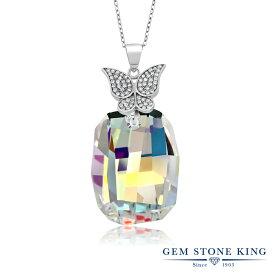 Gem Stone King オーロラ スワロフスキー バタフライ シルバー925(純銀) ネックレス ペンダント Swarovski Elements レディース シンプル パヴェ 金属アレルギー対応 誕生日プレゼント