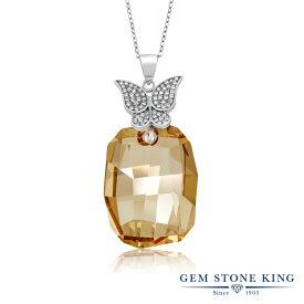 Gem Stone King スワロフスキークリスタル バタフライ シルバー925(純銀) ネックレス ペンダント Swarovski Crystals レディース バタフライ シンプル パヴェ 金属アレルギー対応 誕生日プレゼント