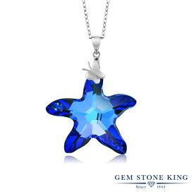 Gem Stone King ブルー スワロフスキークリスタル スターフィッシュ シルバー925(純銀) ネックレス ペンダント Swarovski Crystals レディース 大粒 スターフィッシュ シンプル 金属アレルギー対応 誕生日プレゼント