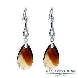 Gem Stone King ペアシェイプ ブラウン スワロフスキー キー(鍵) シルバー925(純銀) ピアス Swarovski Elements レディース シンプル ぶら下がり アメリカン 揺れる 金属アレルギー対応 誕生日プレゼント