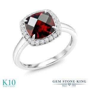 2.64カラット 天然 ガーネット 指輪 レディース リング 合成ダイヤモンド 10金 ホワイトゴールド K10 ブランド おしゃれ スクエア ヘイロー 赤 大粒 天然石 1月 誕生石 婚約指輪 エンゲージリン