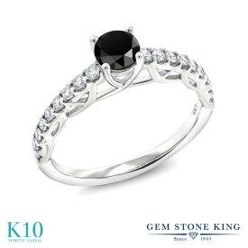Gem Stone King 0.82カラット 天然ブラックオニキス 10金 ホワイトゴールド(K10) 指輪 リング レディース 小粒 マルチストーン 天然石 誕生石 金属アレルギー対応 誕生日プレゼント