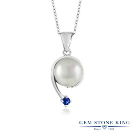 Gem Stone King クリーム 淡水養殖真珠 0.08カラット 天然 サファイア シルバー925 ネックレス ペンダント レディース パール 小粒 スター 星 シンプル 天然石 6月 誕生石 金属アレルギー対応 誕生日プレゼント