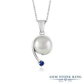 Gem Stone King クリーム 淡水養殖真珠 0.05カラット シルバー925 ネックレス ペンダント レディース パール 小粒 スター 星 シンプル 6月 誕生石 金属アレルギー対応 誕生日プレゼント