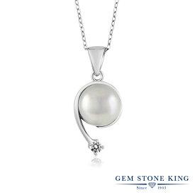 Gem Stone King クリーム 淡水養殖真珠 0.07カラット 天然 ダイヤモンド シルバー925 ネックレス ペンダント レディース ホワイト ダイヤ パール 小粒 スター 星 シンプル 天然石 6月 誕生石 金属アレルギー対応 誕生日プレゼント