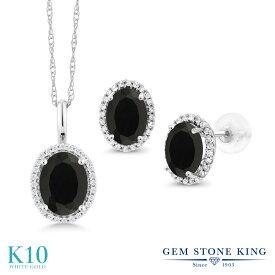 Gem Stone King 3.38カラット 天然ブラックオニキス 天然ダイヤモンド 10金 ホワイトゴールド(K10) 天然ダイヤモンド ペンダント&ピアスセット レディース 大粒 大ぶり 天然石 誕生石 金属アレルギー対応 誕生日プレゼント