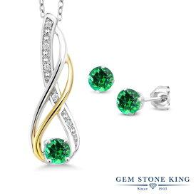Gem Stone King 0.94カラット 天然石 トパーズ レインフォレスト (スワロフスキー 天然石シリーズ) 天然 ダイヤモンド シルバー925 &10金 イエローゴールド(K10) ペンダント&ピアスセット レディース 小粒 天然石 金属アレルギー対応 誕生日プレゼント