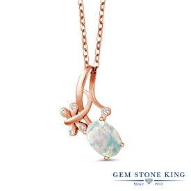 Gem Stone King 1.12カラット シミュレイテッド ホワイトオパール シルバー925 ピンクゴールドコーティング ネックレス ペンダント レディース 大粒 バタフライ 誕生石 金属アレルギー対応 誕生日プレゼント