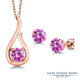 Gem Stone King スワロフスキージルコニア (ファンシーパープル) シルバー925 ピンクゴールドコーティング ペンダント&ピアスセット レディース CZ 小粒 シンプル 金属アレルギー対応 誕生日プレゼント