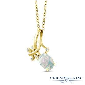 Gem Stone King 1.12カラット シミュレイテッド ホワイトオパール シルバー925 イエローゴールドコーティング ネックレス ペンダント レディース 大粒 バタフライ 誕生石 金属アレルギー対応 誕生日プレゼント