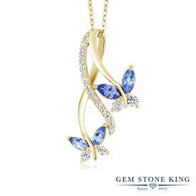 Gem Stone King 1.21カラット 天然石 タンザナイト シルバー 925 イエローゴールドコーティング ネックレス ペンダント レディース 小粒 バタフライ 天然石 誕生石 金属アレルギー対応 誕生日プレゼント