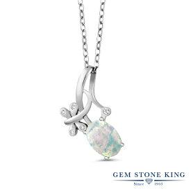 Gem Stone King 1.12カラット シミュレイテッド ホワイトオパール シルバー925 ネックレス ペンダント レディース 大粒 バタフライ 誕生石 金属アレルギー対応 誕生日プレゼント