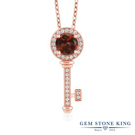 Gem Stone King 1.37カラット 天然 ガーネット シルバー 925 ローズゴールドコーティング ネックレス ペンダント レディース 大粒 キー 鍵 天然石 誕生石 金属アレルギー対応 誕生日プレゼント