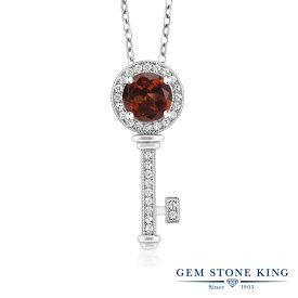 Gem Stone King 1.37カラット 天然 ガーネット シルバー925 ネックレス ペンダント レディース 大粒 キー 鍵 天然石 誕生石 金属アレルギー対応 誕生日プレゼント