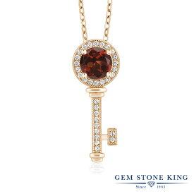 Gem Stone King 1.37カラット 天然 ガーネット シルバー 925 イエローゴールドコーティング ネックレス ペンダント レディース 大粒 キー 鍵 天然石 誕生石 金属アレルギー対応 誕生日プレゼント
