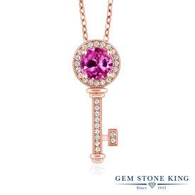 Gem Stone King 1.37カラット 合成ピンクサファイア シルバー 925 ローズゴールドコーティング ネックレス ペンダント レディース 大粒 キー 鍵 金属アレルギー対応 誕生日プレゼント