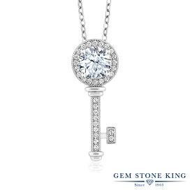 Gem Stone King 1.57カラット 合成ホワイトサファイア (ダイヤのような無色透明) シルバー925 ネックレス ペンダント レディース 大粒 キー 鍵 金属アレルギー対応 誕生日プレゼント