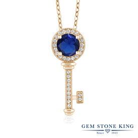 Gem Stone King 1.37カラット シミュレイテッド サファイア シルバー 925 イエローゴールドコーティング ネックレス ペンダント レディース 大粒 キー 鍵 金属アレルギー対応 誕生日プレゼント