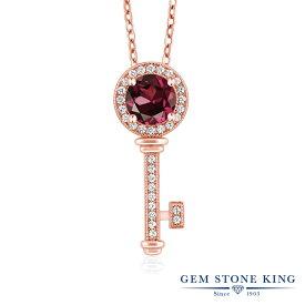 Gem Stone King 1.37カラット 天然 ロードライトガーネット シルバー 925 ローズゴールドコーティング ネックレス ペンダント レディース 大粒 キー 鍵 天然石 金属アレルギー対応 誕生日プレゼント