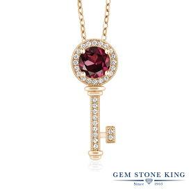 Gem Stone King 1.37カラット 天然 ロードライトガーネット シルバー 925 イエローゴールドコーティング ネックレス ペンダント レディース 大粒 キー 鍵 天然石 金属アレルギー対応 誕生日プレゼント