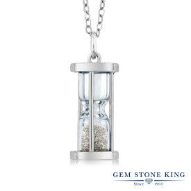 Gem Stone King 0.5カラット 天然ダイヤモンド シルバー925(純銀) 砂時計 ネックレス ペンダント 45cm チェーン レディース ホワイト ダイヤ 小粒 シンプル 天然石 4月 誕生石 金属アレルギー対応 誕生日プレゼント