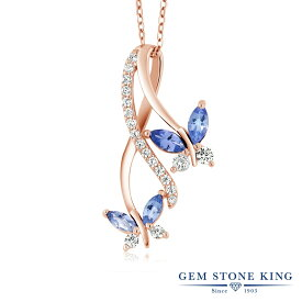 Gem Stone King 1.21カラット 天然石 タンザナイト シルバー 925 ローズゴールドコーティング ネックレス ペンダント レディース 小粒 バタフライ 天然石 誕生石 金属アレルギー対応 誕生日プレゼント