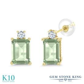 Gem Stone King 3.1カラット 天然 プラジオライト (グリーンアメジスト) 合成ホワイトサファイア (ダイヤのような無色透明) 10金 イエローゴールド(K10) ピアス レディース 大粒 スタッド 天然石 金属アレルギー対応 誕生日プレゼント