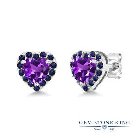Gem Stone King 1.19カラット 天然 アメジスト シミュレイテッド サファイア シルバー925 ピアス レディース 小粒 スタッド 天然石 2月 誕生石 金属アレルギー対応 誕生日プレゼント
