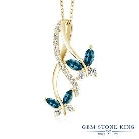 Gem Stone King 1.49カラット 天然 ロンドンブルートパーズ シルバー925 イエローゴールドコーティング ネックレス ペンダント レディース 小粒 バタフライ 天然石 誕生石 金属アレルギー対応 誕生日プレゼント