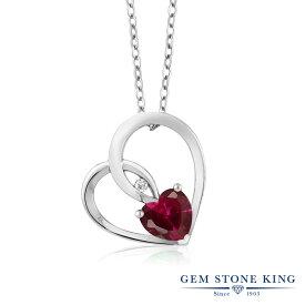Gem Stone King 0.98カラット 合成ルビー 天然 ダイヤモンド シルバー925 ネックレス ペンダント レディース シンプル 金属アレルギー対応 誕生日プレゼント