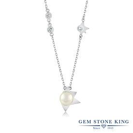 Gem Stone King クリーム 淡水養殖真珠 ジルコニア (無色透明) シルバー925(純銀) ネックレス ペンダント レディース CZ パール スター 星 シンプル 6月 誕生石 金属アレルギー対応 誕生日プレゼント