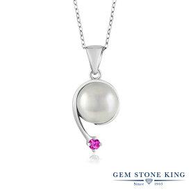 Gem Stone King クリーム 淡水養殖真珠 0.08カラット ピンクサファイア シルバー925 ネックレス ペンダント レディース パール 小粒 スター 星 シンプル 6月 誕生石 金属アレルギー対応 誕生日プレゼント