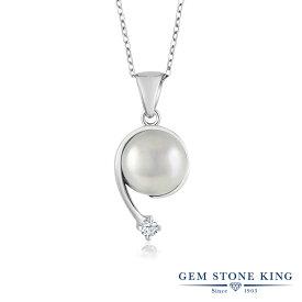 Gem Stone King クリーム 淡水養殖真珠 0.05カラット 合成ホワイトサファイア (ダイヤのような無色透明) シルバー925 ネックレス ペンダント レディース パール 小粒 スター 星 シンプル 6月 誕生石 金属アレルギー対応 誕生日プレゼント