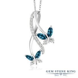 Gem Stone King 1.49カラット 天然 ロンドンブルートパーズ シルバー925 ネックレス ペンダント レディース 小粒 バタフライ 天然石 誕生石 金属アレルギー対応 誕生日プレゼント
