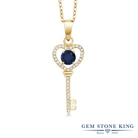 Gem Stone King 1.04カラット 天然 サファイア シルバー 925 イエローゴールドコーティング ネックレス ペンダント レディース ハート キー 天然石 誕生石 金属アレルギー対応 誕生日プレゼント