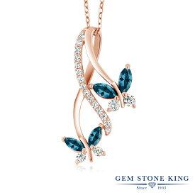 Gem Stone King 1.49カラット 天然 ロンドンブルートパーズ シルバー925 ピンクゴールドコーティング ネックレス ペンダント レディース 小粒 バタフライ 天然石 誕生石 金属アレルギー対応 誕生日プレゼント