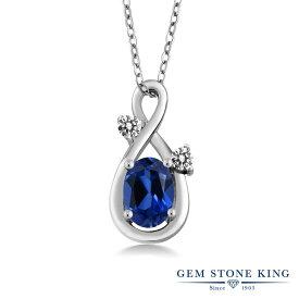 Gem Stone King 1.07カラット シミュレイテッド サファイア 天然 ダイヤモンド シルバー925 ネックレス ペンダント レディース 大粒 シンプル 金属アレルギー対応 誕生日プレゼント